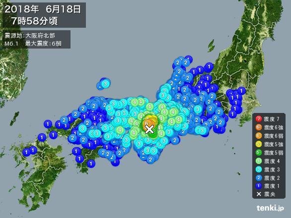 大阪北部を震源に起きた地震